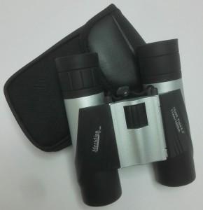 meridian-prismatico-8x26-10x26-bbi